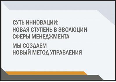 Технология_Страница_02