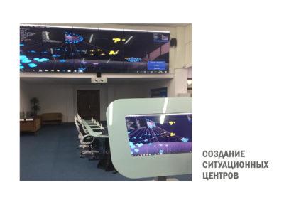 Presentation - rus 11